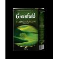 Чай зелёный Greenfield Flying Dragon 100г, листовой