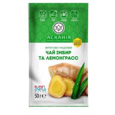 Чай фруктово-медовый Аскания-Пак Имбирь и лемонграсс 50г, сашет