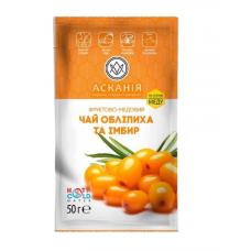 Чай фруктово-медовый Аскания-Пак Облепиха и имбирь 50г, сашет