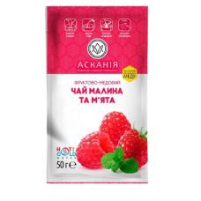 Чай фруктово-медовый Аскания-Пак Малина и мята 50г, сашет