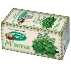 Чай травяной Карпатський Чай Мята 1,35г, 20шт, пакетированный
