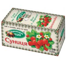 Чай фруктовый Карпатський Чай Земляника 2г, 20шт, пакетированный