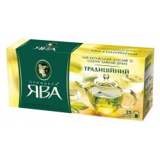 Чай зелёный Принцесса Ява Традиционный 1,8г, 25шт, пакетированный