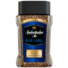 Кофе растворимый Ambassador Blue Label, 190г