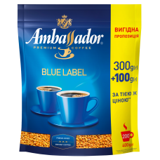 Кофе растворимый Ambassador Blue Label, 400г