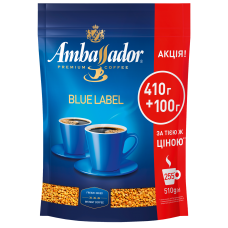 Кофе растворимый Ambassador Blue Label, 510г