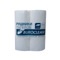 Полотенца целлюлозные Buroclean, 2 рулона, белые, 2 слоя