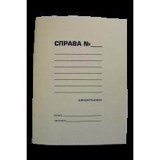 """Папка-скоросшиватель бумажный А4 """"Дело"""" Buromax, 0,35 мм"""