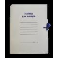 Папка бумажная на завязках A4 Buromax, 0,35 мм