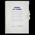"""Папка бумажная на завязках A4 Buromax """"Jobmax"""", 0,3 мм"""