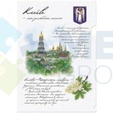 "Папка-уголок А4 Optima ""Киев"""