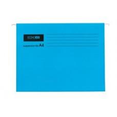 Файл подвесной А4 Economix, картонный, синий