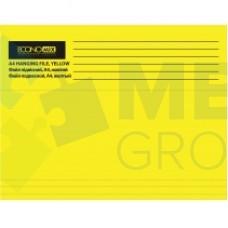 Файл подвесной А4 Economix, картонный, желтый
