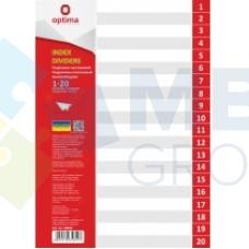 Разделитель листов А4 Optima, пластик, 1-20 раздел, цифровой