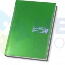 Телефонная книга Economix, A5, Carin, зеленая