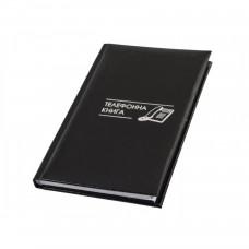 Телефонная книга Economix, А6, FLASH, черная