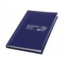 Телефонная книга Economix, А6, FLASH, синяя