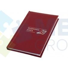 Телефонная книга Economix, А6, FLASH, красная
