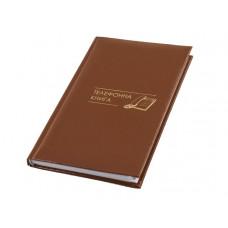 Телефонная книга Economix, А6, FLASH, коричневая