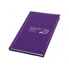 Телефонная книга Economix, А6, FLASH, сиреневая
