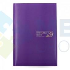 Телефонная книга Economix, A5, Samba, фиолетовая
