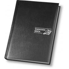 Телефонная книга Economix, A5, Carin, черная