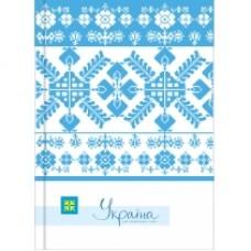 """Блокнот Optima """"Украина - мой любимый стиль"""", А6, 80 л., шитье на нитку, голубой"""