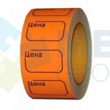 """Этикетки-ценники Economix """"Цена"""", 30х20 мм, 200 шт/рул., оранжевые"""