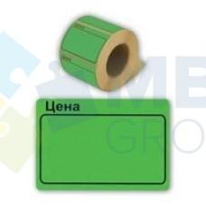 """Этикетки-ценники Economix """"Цена"""", 30х20 мм, 200 шт/рул., зеленые"""