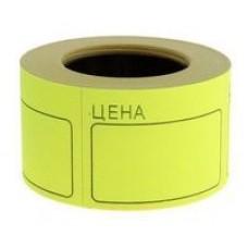 """Этикетки-ценники Economix """"Цена"""", 30х20 мм, 200 шт/рул., желтые"""