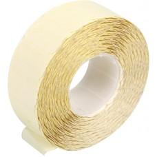 Этикетки-ценники Economix, 22х12 мм, 1000 шт/рул., фигурные, белые