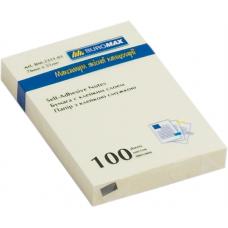 Блок для заметок с клейким слоем Buromax, 51х76мм, 100 л., желтый