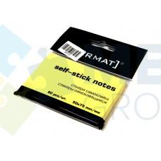 Блок для заметок с клейким слоем Format, 50х75 мм, 80 л., пастель желтый
