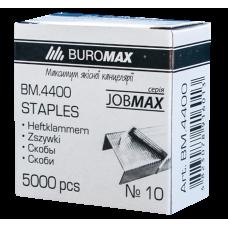 """Скобы №10 Buromax """"Jobmax"""", 5000 шт."""