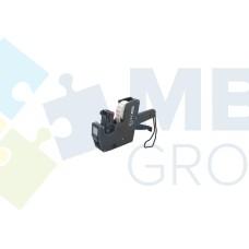 Маркиратор Еconomix (этикет-пистолет), 1 ряд, 8 разрядов (этикетка 22x12мм)