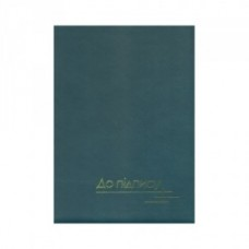 Папка на подпись Economix Galine, балакрон, синяя