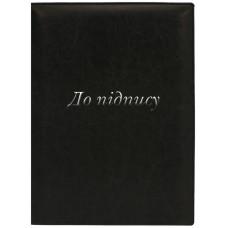 """Папка на подпись Optima Nebraska, тиснение """"К подписи"""", искусственная кожа, черная"""