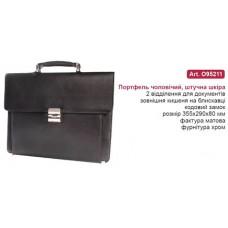 Портфель мужской Cabinet, искусственная кожа, 355x290x80