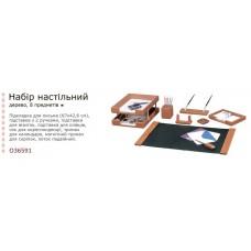 Набор настольный деревянный Cabinet из 8 предметов
