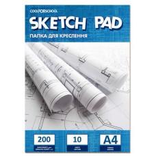 Папка для черчения А4 Cool for school, 200 г/м2, 10 листов