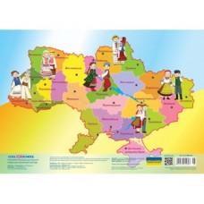 """Коврик для детского творчества Cool for school """"Карта Украины"""""""