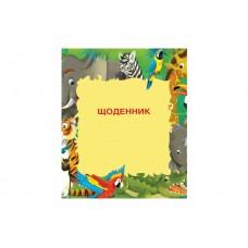 """Дневник школьный Cool for school """"Животные"""", 165х210 мм, 48 л."""