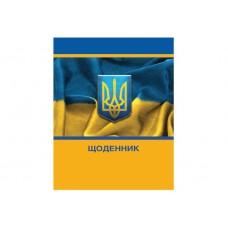 "Дневник школьный Cool for school ""Флаг"", 165х210 мм, 48 л."