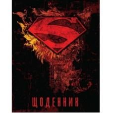 """Дневник школьный Cool for school """"Superman"""", А5, 48 л."""