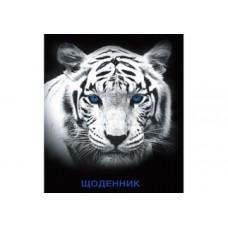 """Дневник школьный Cool for school """"Тигр"""", 165х210 мм, 48 л."""