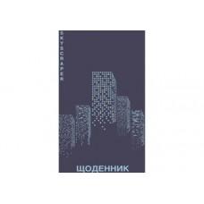 """Дневник школьный Cool for school """"Небоскреб"""", 165х210 мм, 48 л."""