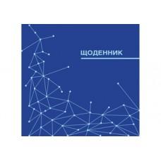 """Дневник школьный Cool for school """"Hi-Tec"""", 165х210 мм, 48 л."""