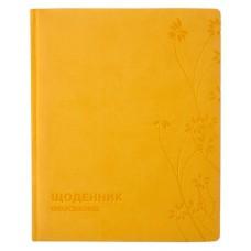 """Дневник школьный Cool for school """"Самба"""", 48 л., желтый"""