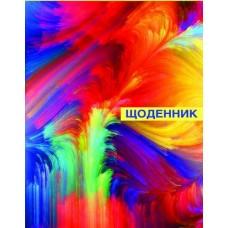 """Дневник школьный Cool for school """"Абстракция"""", 48 л., многоцветный"""