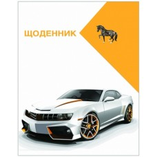 "Дневник школьный Cool for school ""Автомобиль"", 48 л."
